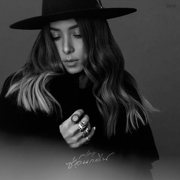 ซ่อนกลิ่น - Single Album Cover