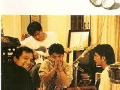 แบ-กบาล Album Cover