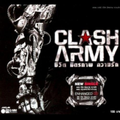 Clash Army : ชีวิต มิตรภาพ ความรัก Album Cover