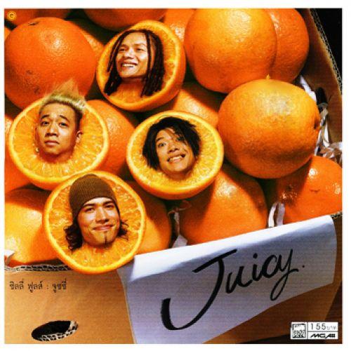 Juicy Album Cover