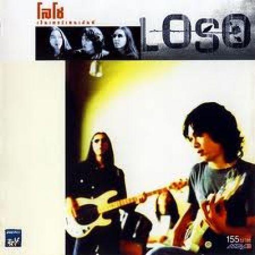 Loso Entertainment Album Cover