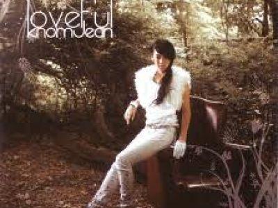 LoveFul Album Cover