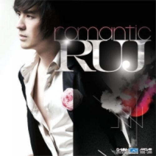 Romantic RUJ Album Cover