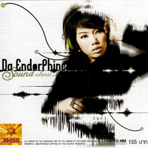 Sound About… Album Cover