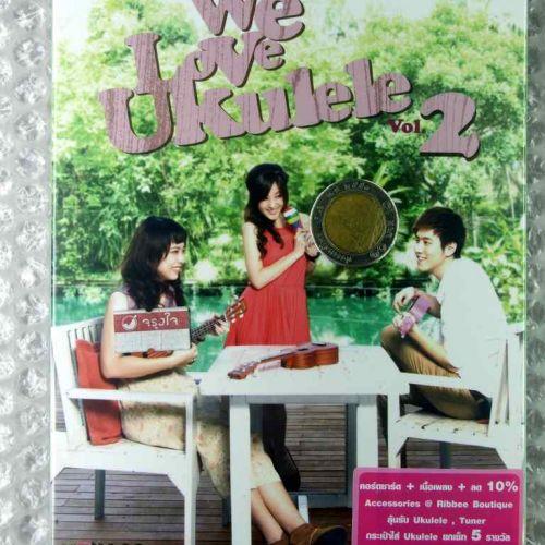 We Love Ukelele Vol.2 Album Cover
